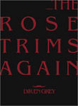 TOUR08 THE ROSE TRIMS AGAIN(初回生産限定盤) [DVD]